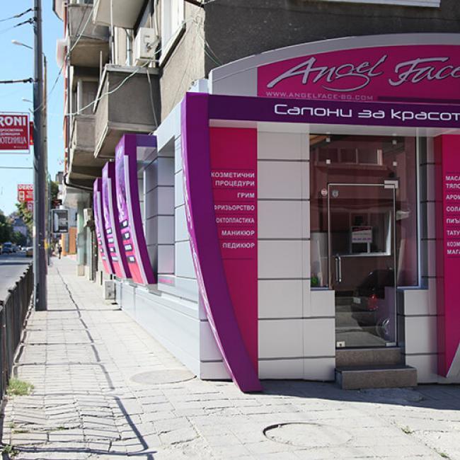 Салон за красота Angel Face в град Бургас