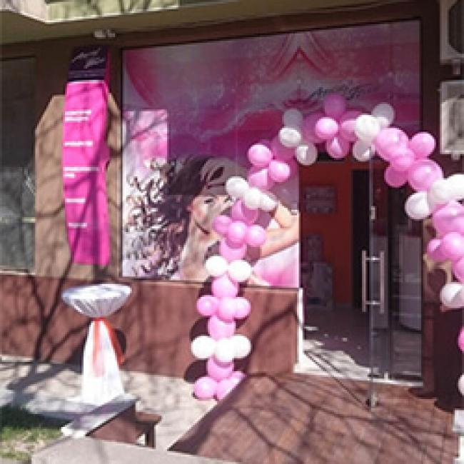 Beauty salon Angel Face in Blagoevgrad