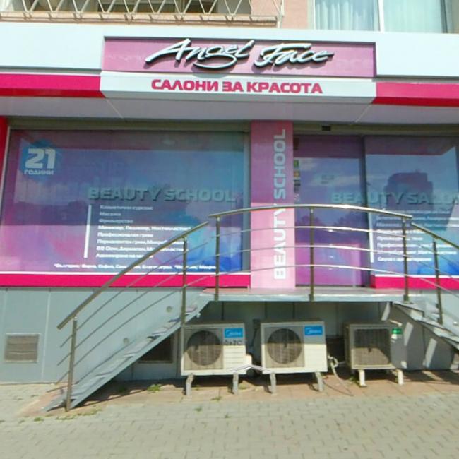 Учебен център и Салон за красота Angel Face в град Варна
